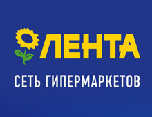 Krasnokamsk RMP manufactured dock-levelers for the supermarket «Lenta» in Novosibirsk
